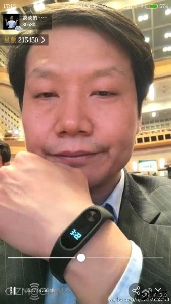 Lei Jun Xiaomi Mi Band Nueva