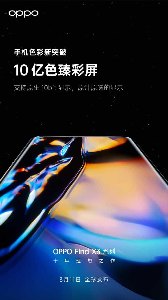 OPPO Encuentra X3